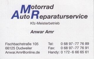 Anwar Amr
